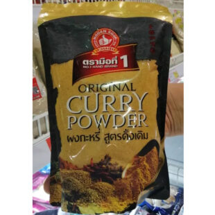 No.1 Hand Brand Original Curry Powder 500 g