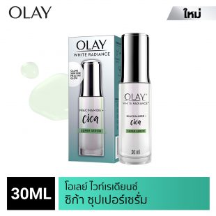 Olay White Radiance Niacinamide + Cica Super Serum 30