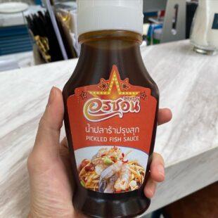 Ornzon Pickled Fish Sauce