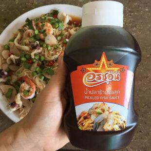 Ornzon Pickled Fish Sauce Thái Lan