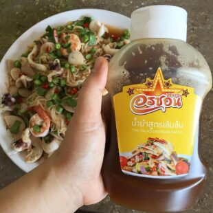 Ornzon Thai Salad Dressing Sauce
