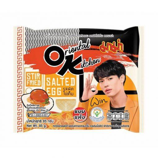 Mama Oriental Kitchen Salted Egg