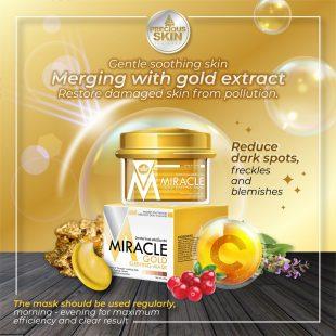 Precious Skin Miracle Gold Sleeping Mask
