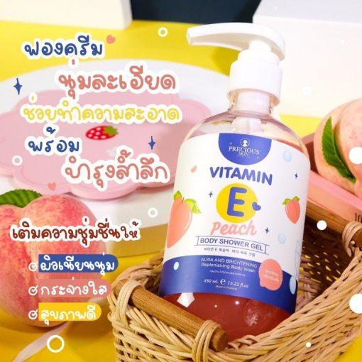 Precious Skin Thailand Vitamin E Peach Body Shower Gel 450ml