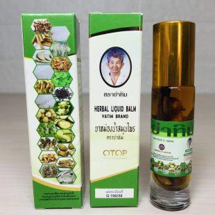 OTOP Herbal Liquid Balm Yatim Brand