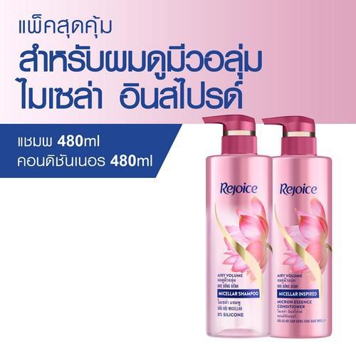 Rejoice Micellar Shampoo & Conditioner 480ml