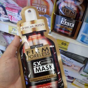 Rojukiss Firm Poreless 5X Intensive Mask 25ml