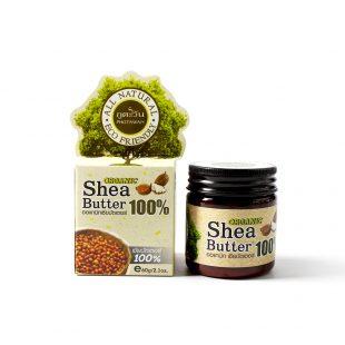 Phutawan Organic Shea Butter
