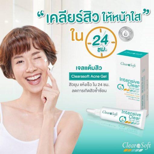 Clearasoft Intensive Clear Acne Gel 15g
