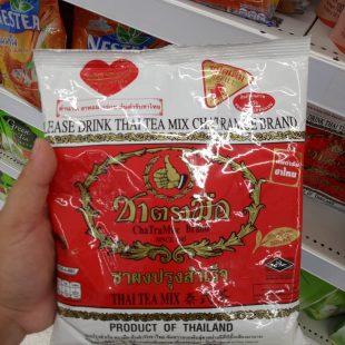 Trà Sữa Thái Đỏ và Xanh Thái Lan - Chatramue