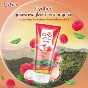 Citra Thai Aura Perfume Body Gel Lychee 200 Ml