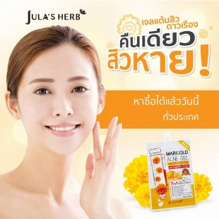 Jula's Herb Marigold Acne Gel