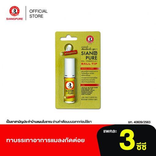 Dầu Gió Lăn Siang Pure Oil Formula Ball Tip 3cc