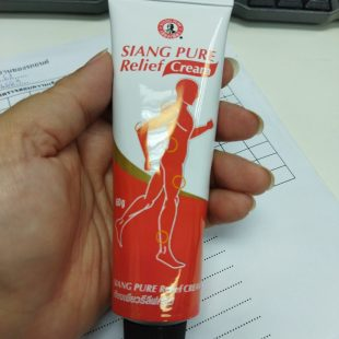 Siang Pure Relief Cream