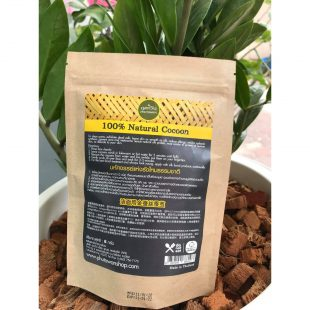 Phutawan 100% Natural