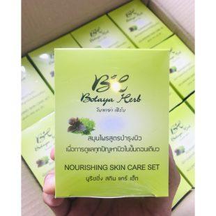 Botaya Herb Nourishing Skin Care Set