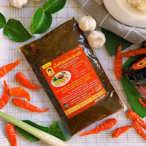 Maephorn Dried Fish Curry Paste 250g
