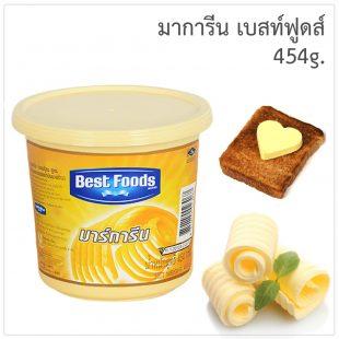 Best Foods Margarine 454g