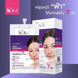 Serum trị nám KA Expert Anti-Melasma Serum