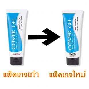 Ban Cream Cover Gel Anti Cellulite & Firming Cool Gel